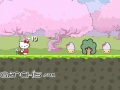 Permainan Game Hello Kitty: Hello Kitty Petualangan  online - permainan online